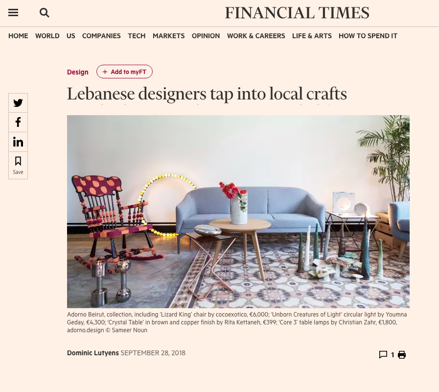 financial times lebanese design