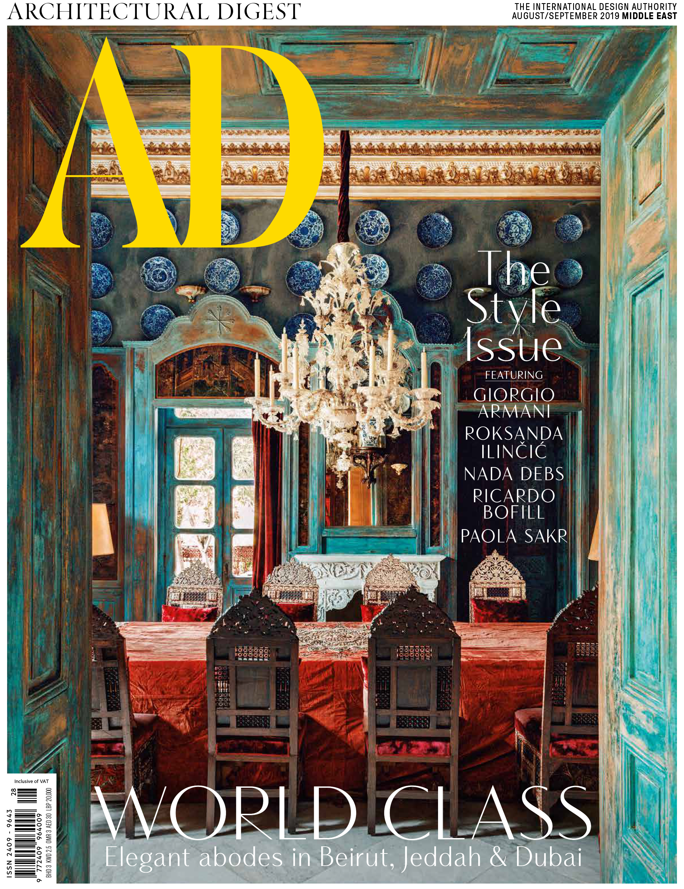 Architectural Digest Paola Sakr AD Middle East