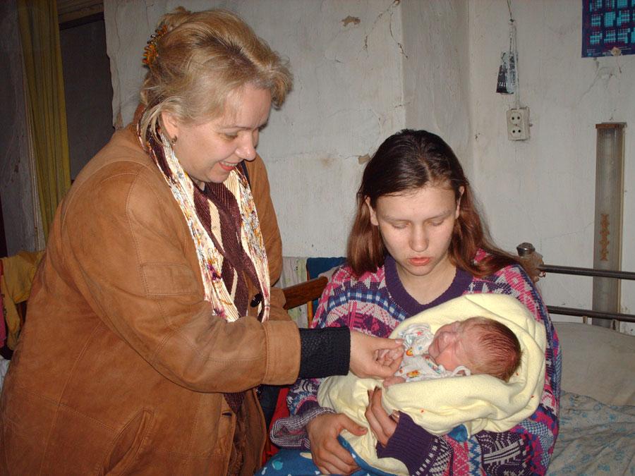 Home Visit 2005