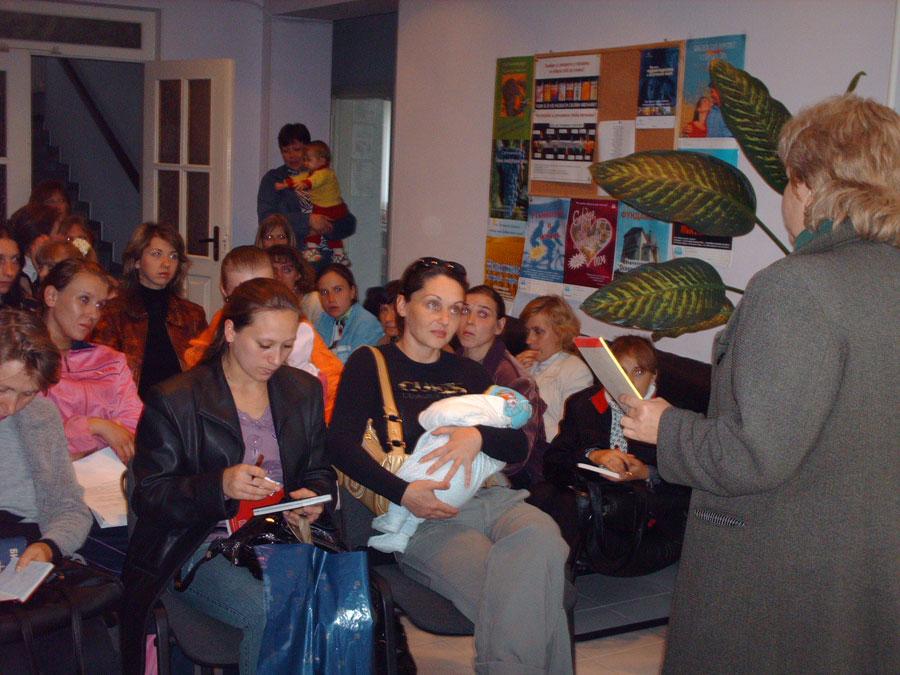Bible Study 2005