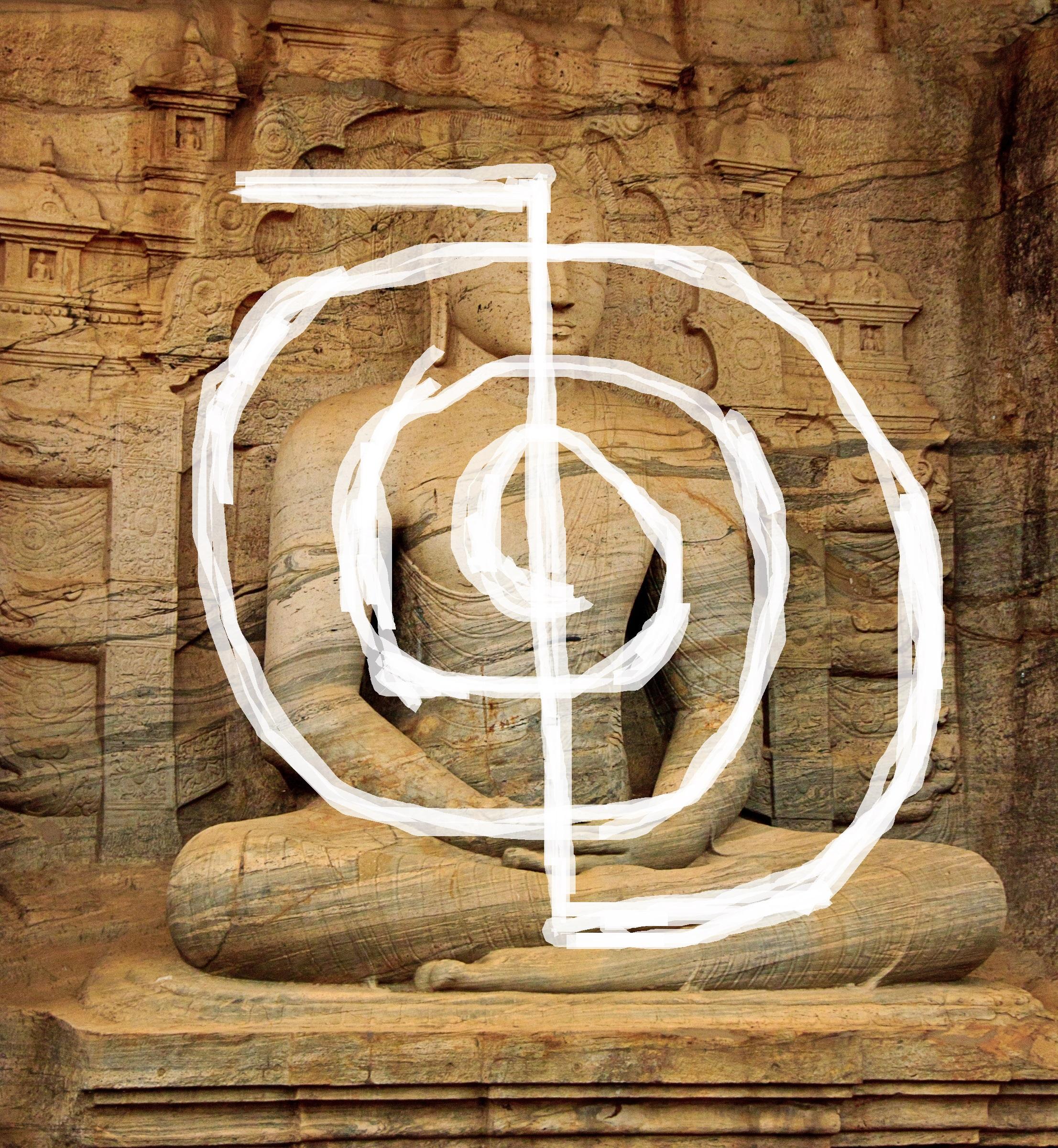 Reiki Symbol zur Kraftverstärkung - Choku Rei