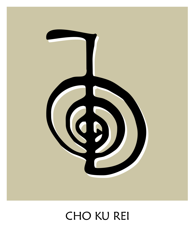 Reiki Symbol - Choku Rei