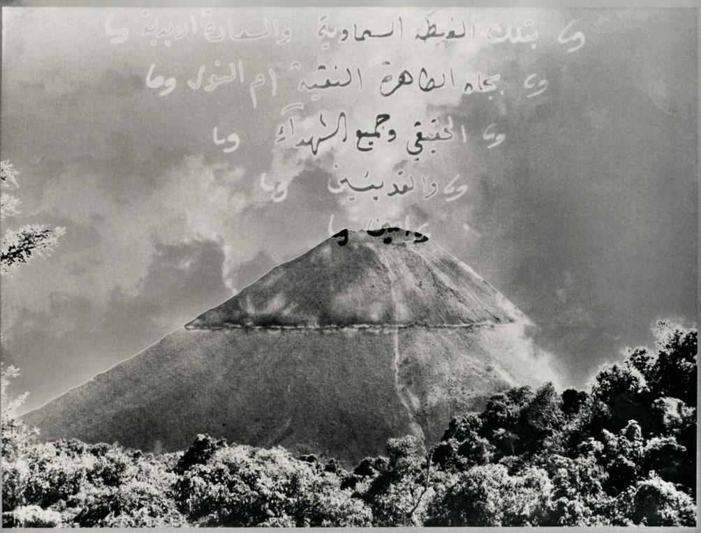 Muriel Hasbun   Volcán de Izalco, amén, 1996  Fotografía