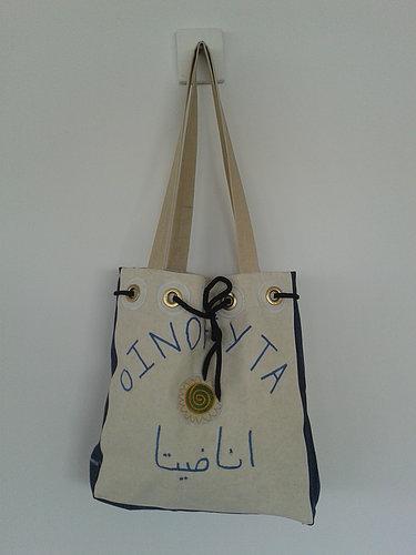 Oinofyta Refugee Camp Bag