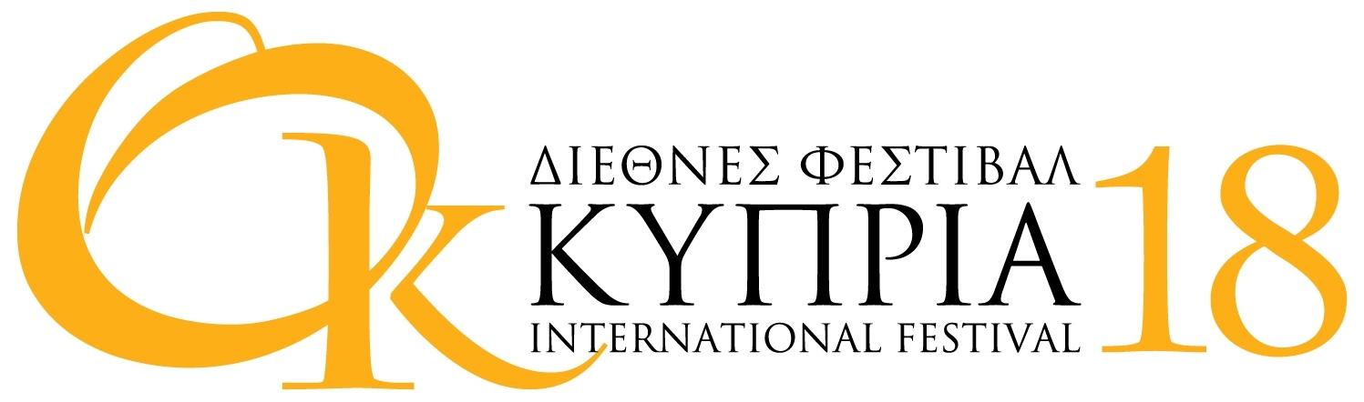 Kypria logo 2018.jpg