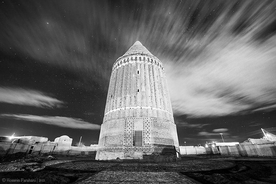 Ali Abad Keshmar Tower