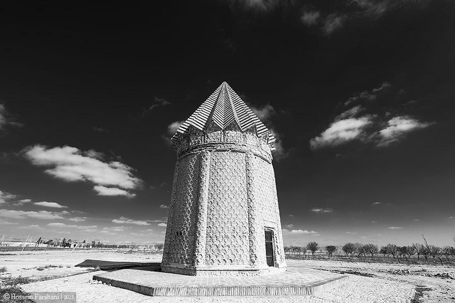 Akhangan Tower