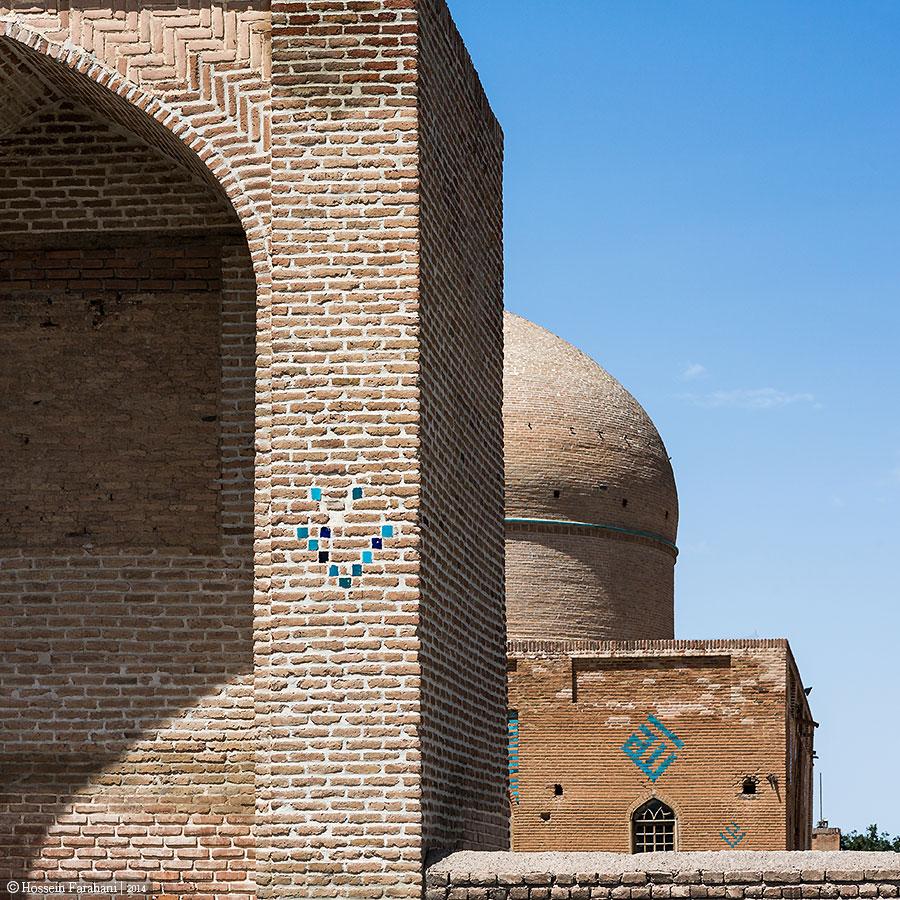 Sheikh Jebreil shrine