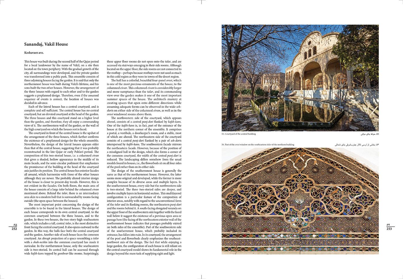 Book-Ganjnameh16-1-42.jpg