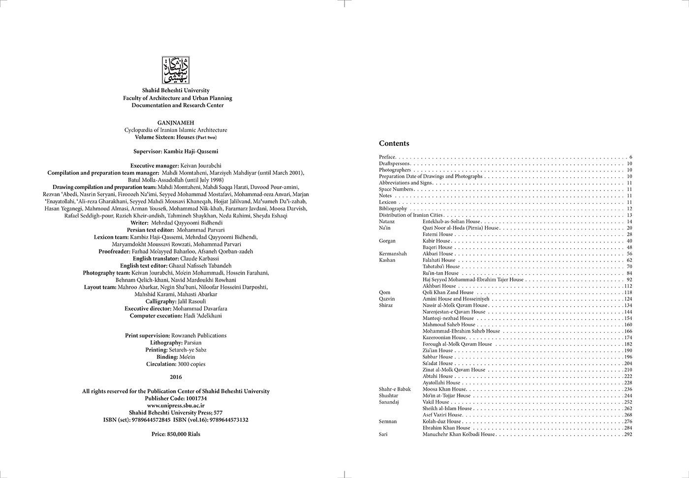 Book-Ganjnameh16-3-18.jpg