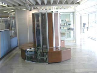 museum_computer.jpg