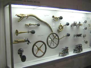 museum_horn.jpg