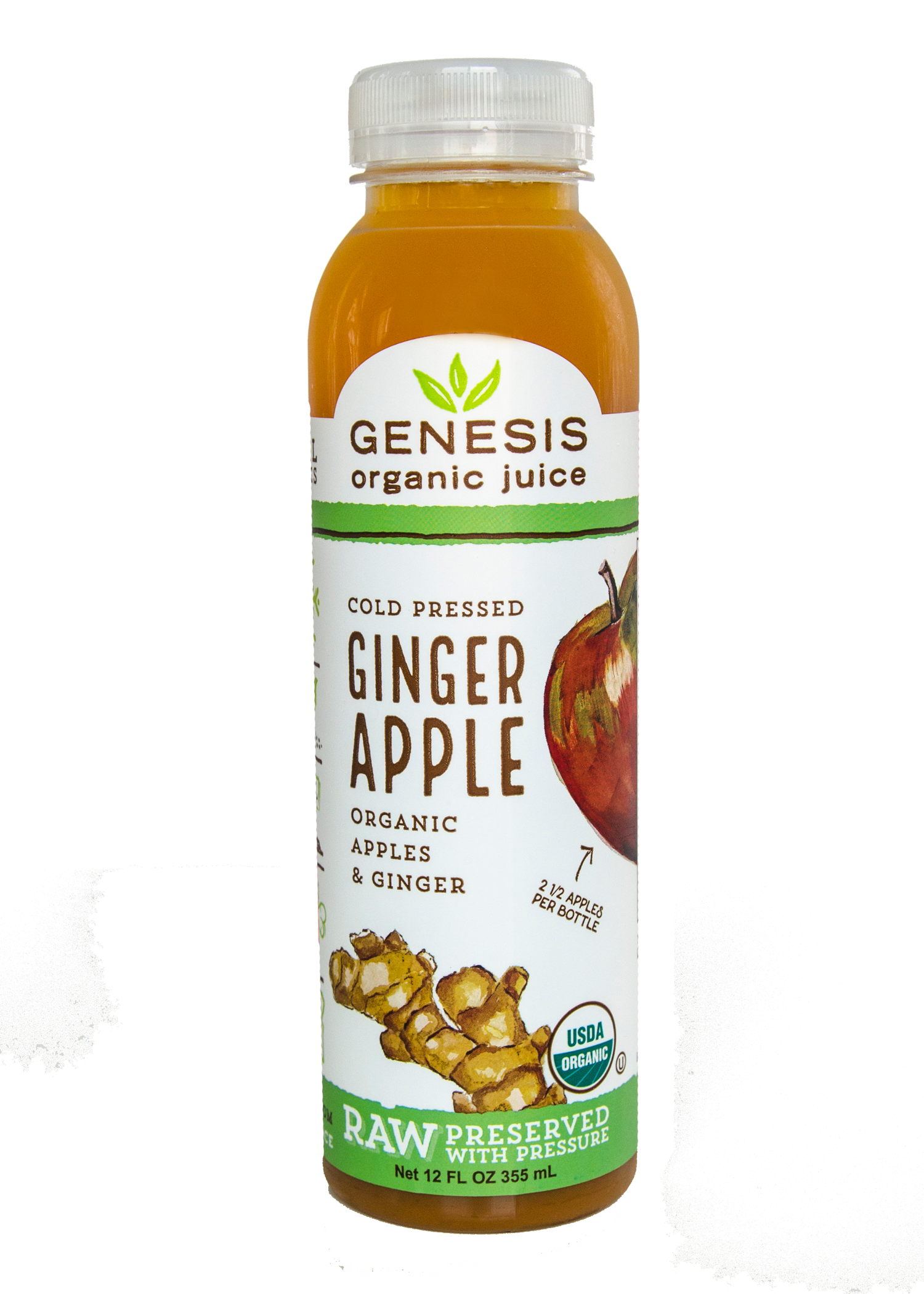 GingerApple.png