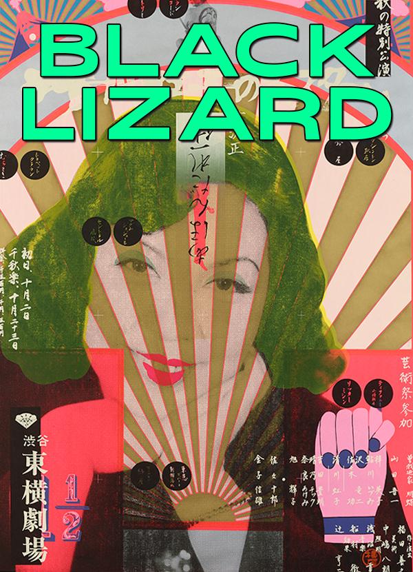 Black-Lizard_600x830.jpg