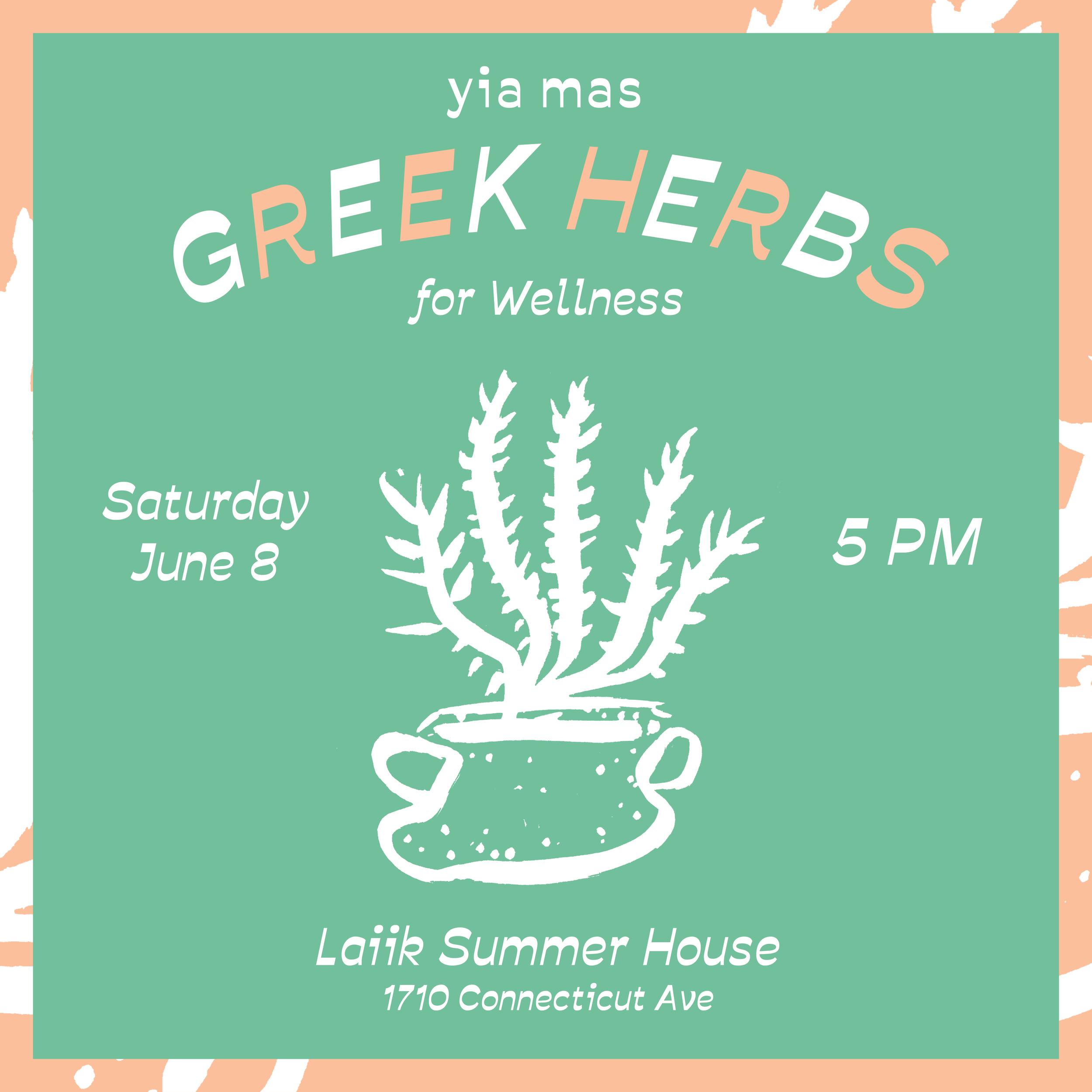 Greek Herbs 2019.png
