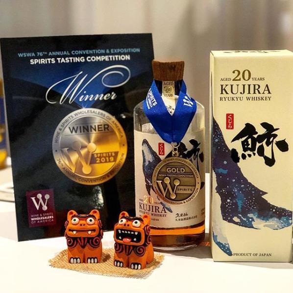 shinobu kujira whisky.png
