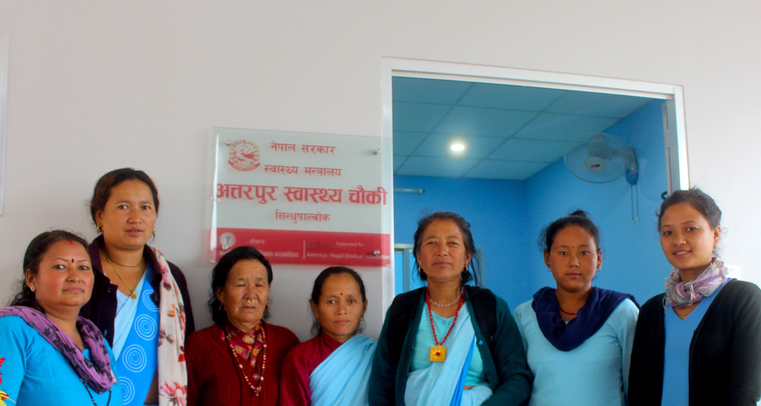 New Attarpur Health Post after rebuilding by ANMF