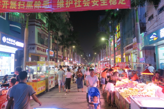 A street market in Shenzhen, China