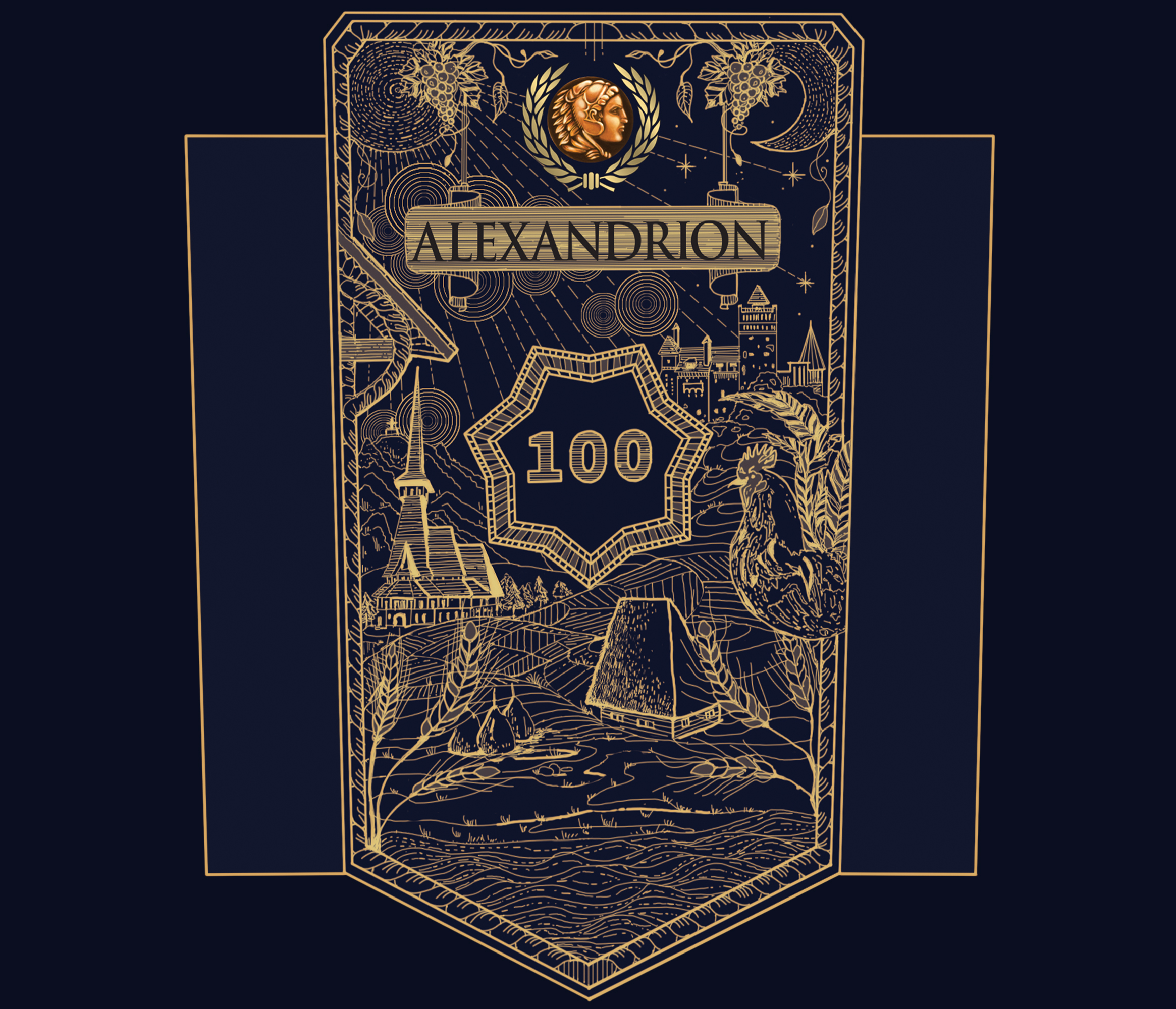 ENGRAVED STORY |  Alexandrion Group Romania