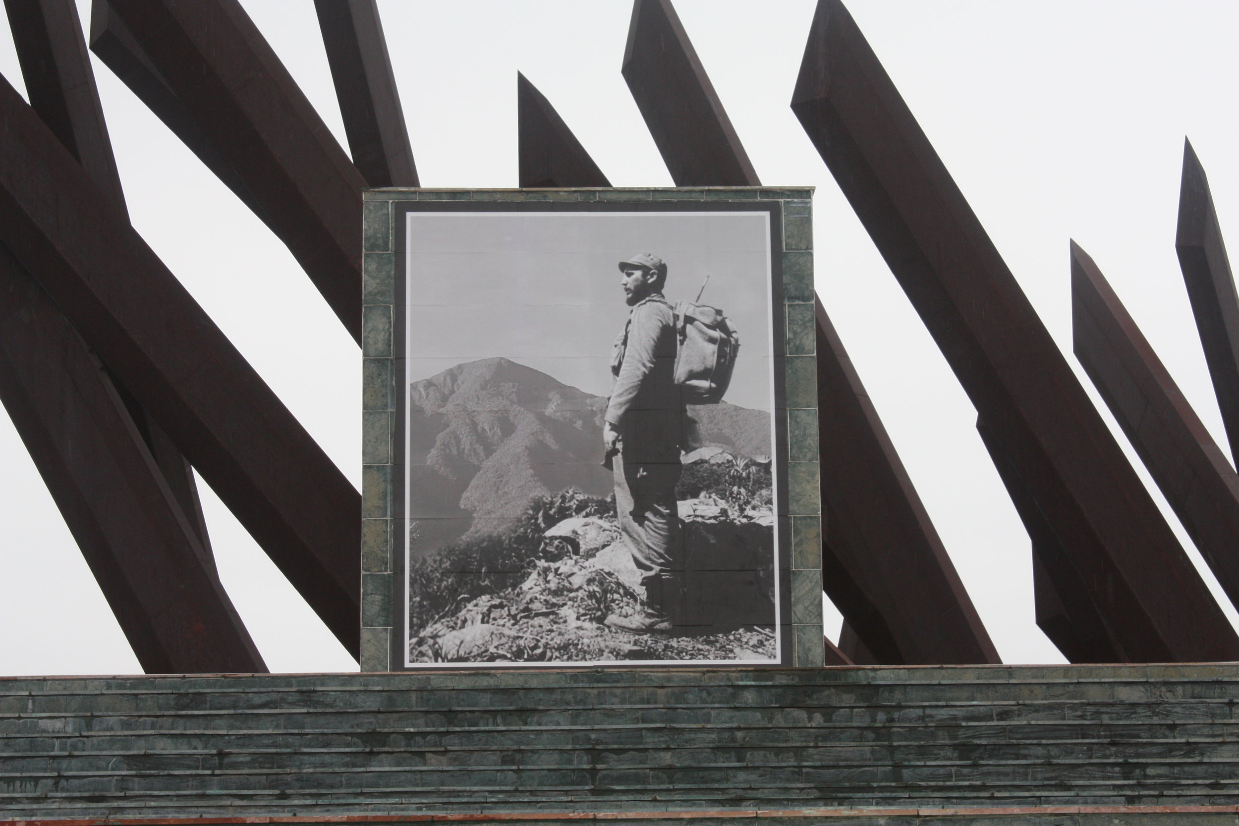 Antonio Maceo Revolution Square, Cuba