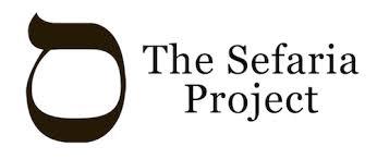 Sefaria- Wonderful Resource for Jewish Torah Study