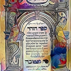 Rabbi Ben's Daily Zohar Reading Audio