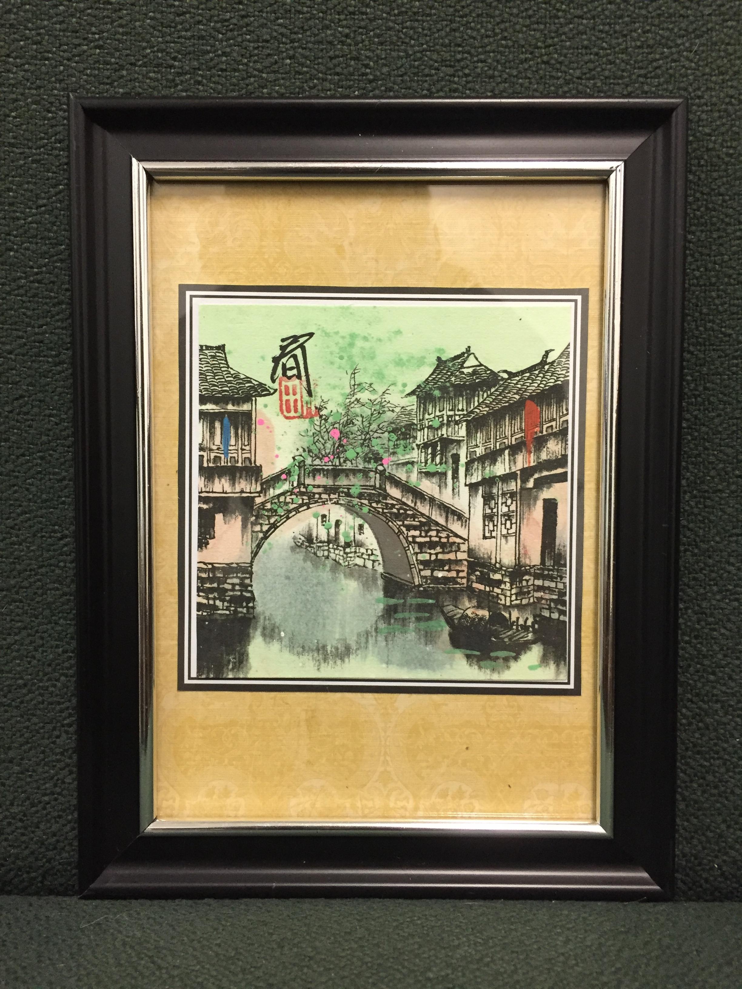 Old Suzhou- Spring