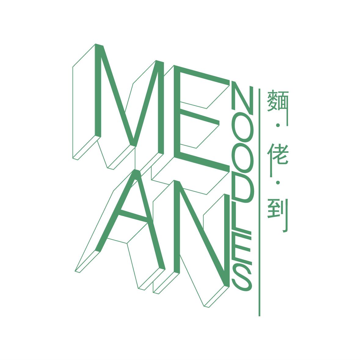 Mean Noodles logo.jpg