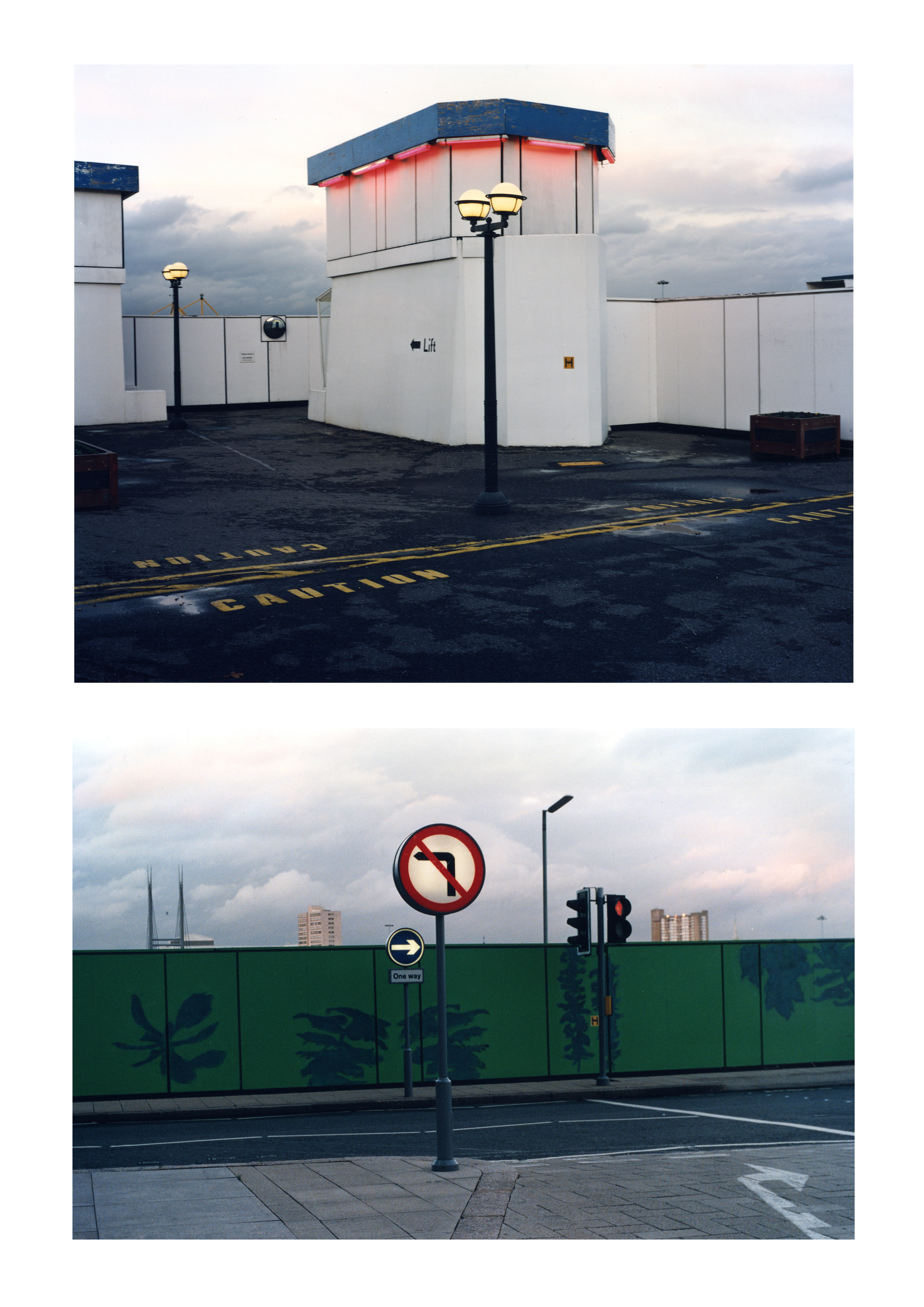 Caution-rotonde.jpg