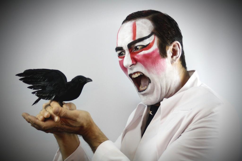 Kabuki_Bird1.jpg