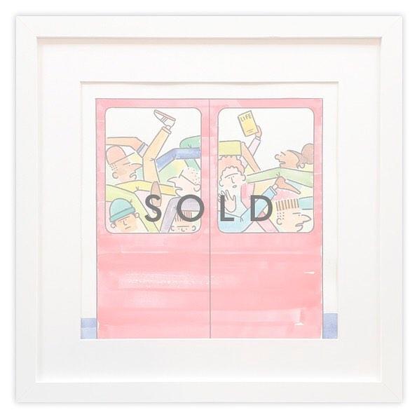 SOLD. #jackramsay #skitcity #illustration #illustrator #art #artist #design #designer #sold #painting #commuters #train #london #underground #tube #comic #cartoon #cartoonist #watercolour