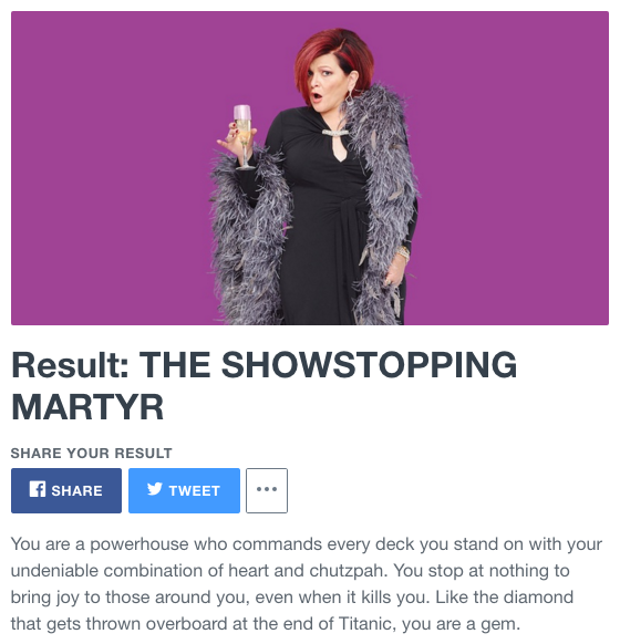 Disaster-Playbill-Quiz-Showstopping-Martyr_560.png