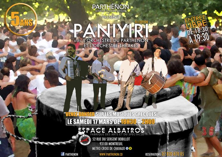 site-paniyiri-parthenon-les-5-ans-edition-9.jpg