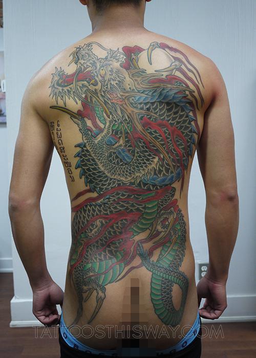 Tattoos this way colour tattoo P1000528.jpg