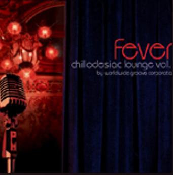 Chillodesiac Lounge - ALBUM  WORLDWIDE GROOVE CORPORATION