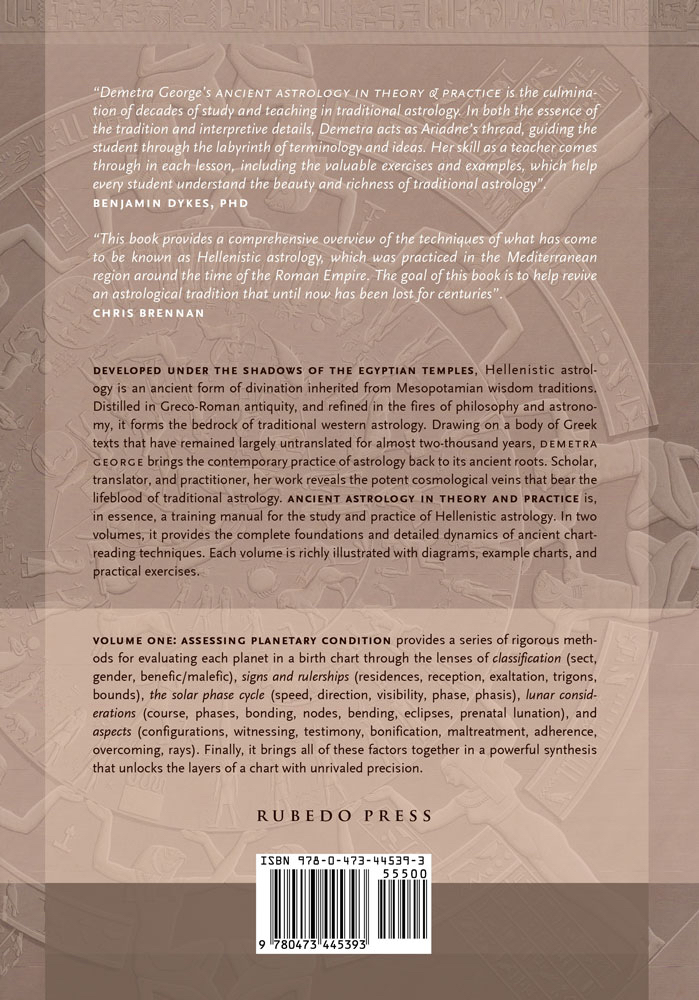 Ancient-Astrology-Volume-One-BACKCOVER_web.jpg
