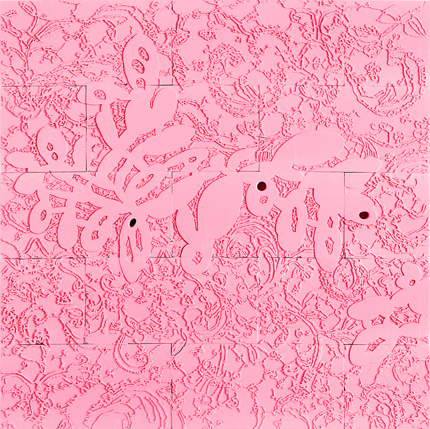 The Garden of Eden, 2002-2004.Styrofoam, 10' x 10'.   Inside View, Wall II