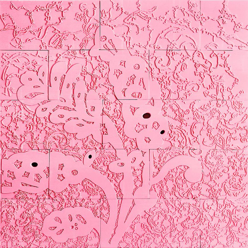 The Garden of Eden, 2002-2004.Styrofoam, 10' x 10'.   Inside View, Wall III