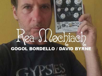 Rea-Mochiach.jpg