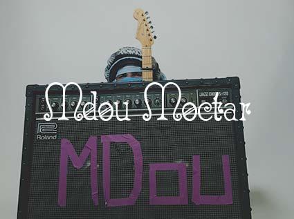 Mdou-Moctar.jpg