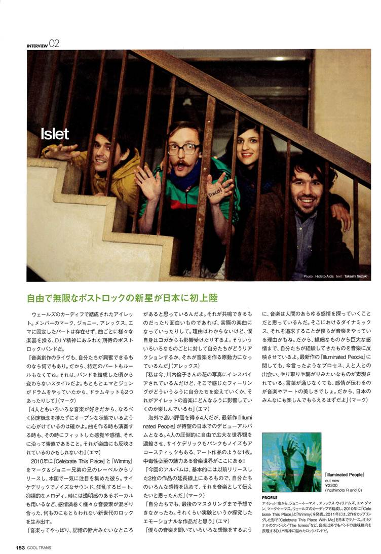 Islet – Cool Trans mag interview (Japan)