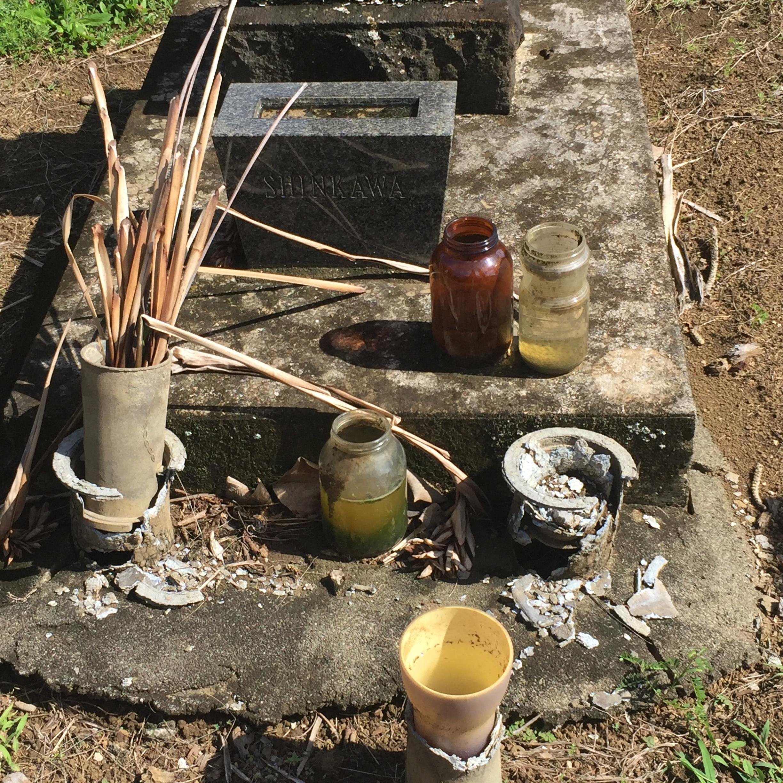 buddhist gravesite.jpg