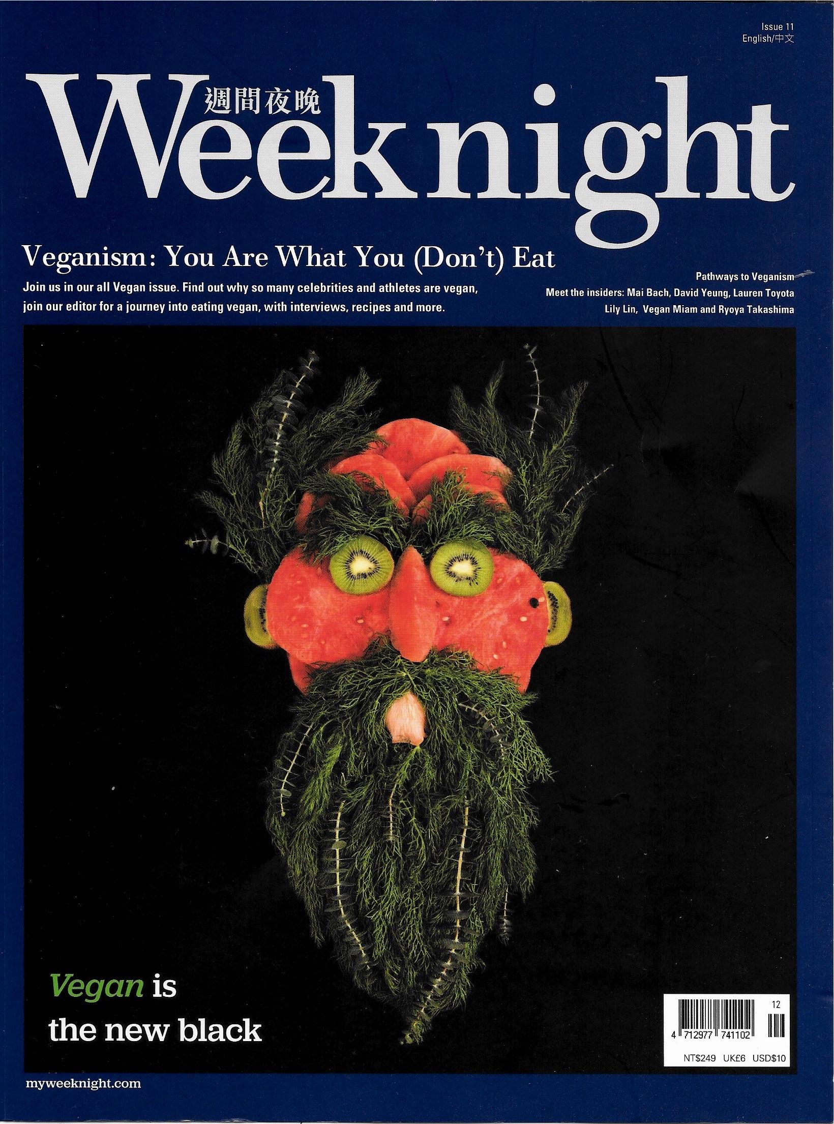 Weeknight cover.jpg