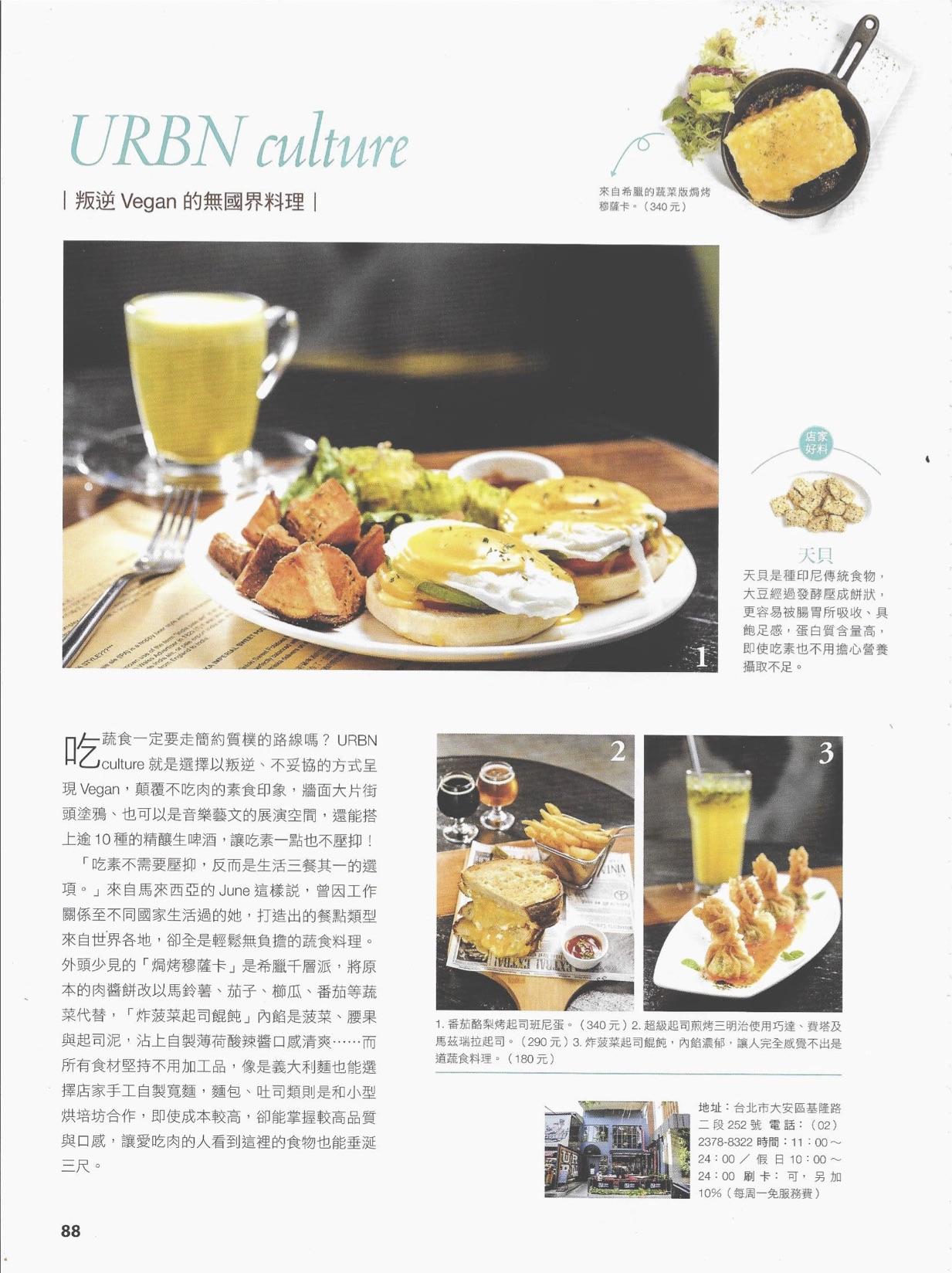 super taste article.jpg