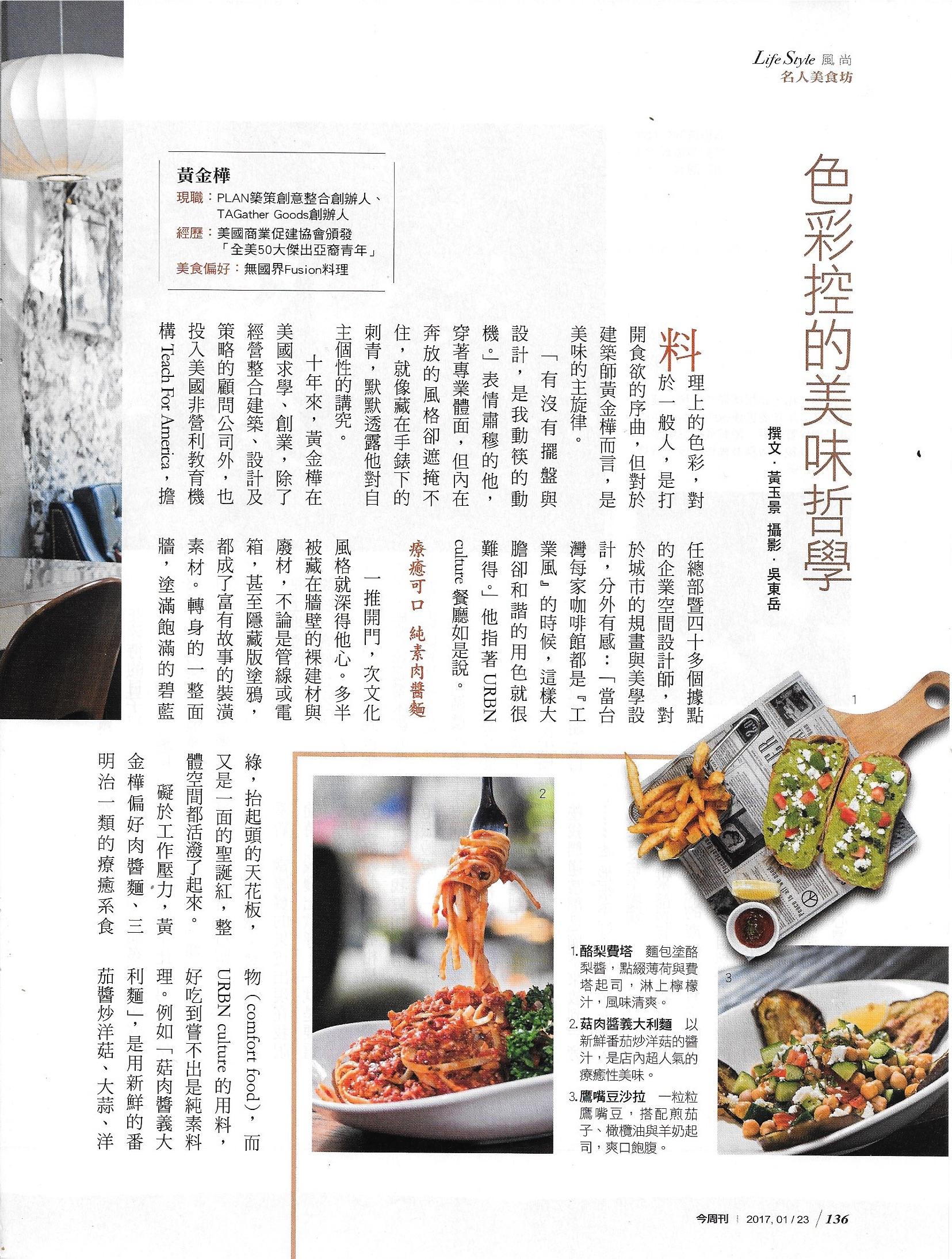 designer article cover-2.jpg