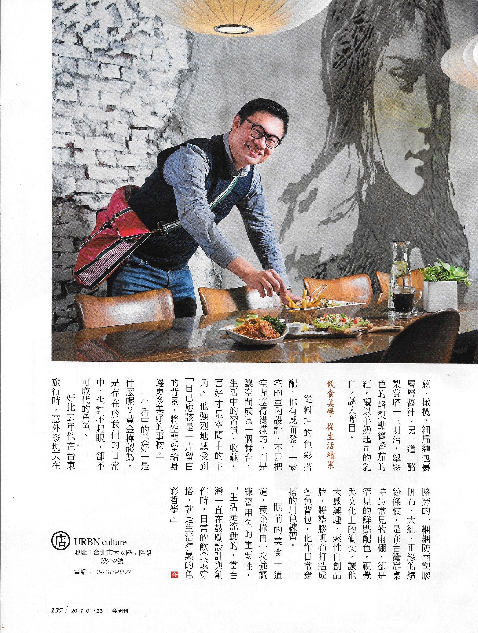 designer article cover-1.jpg