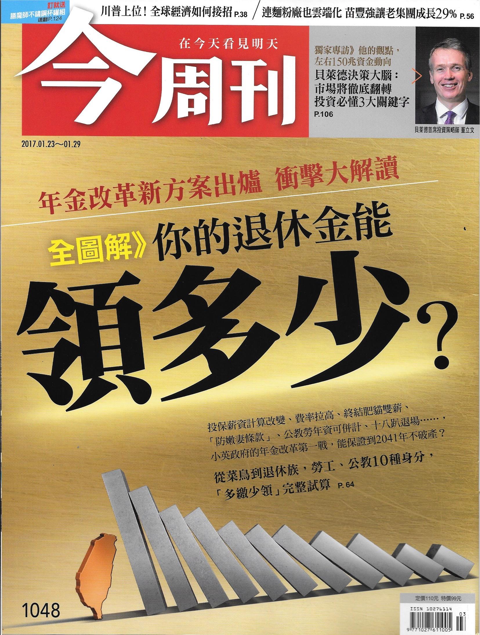 designer article cover.jpg