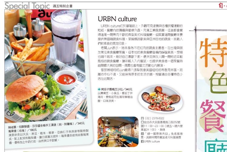 Liberty Times Weekender pg.2.jpg