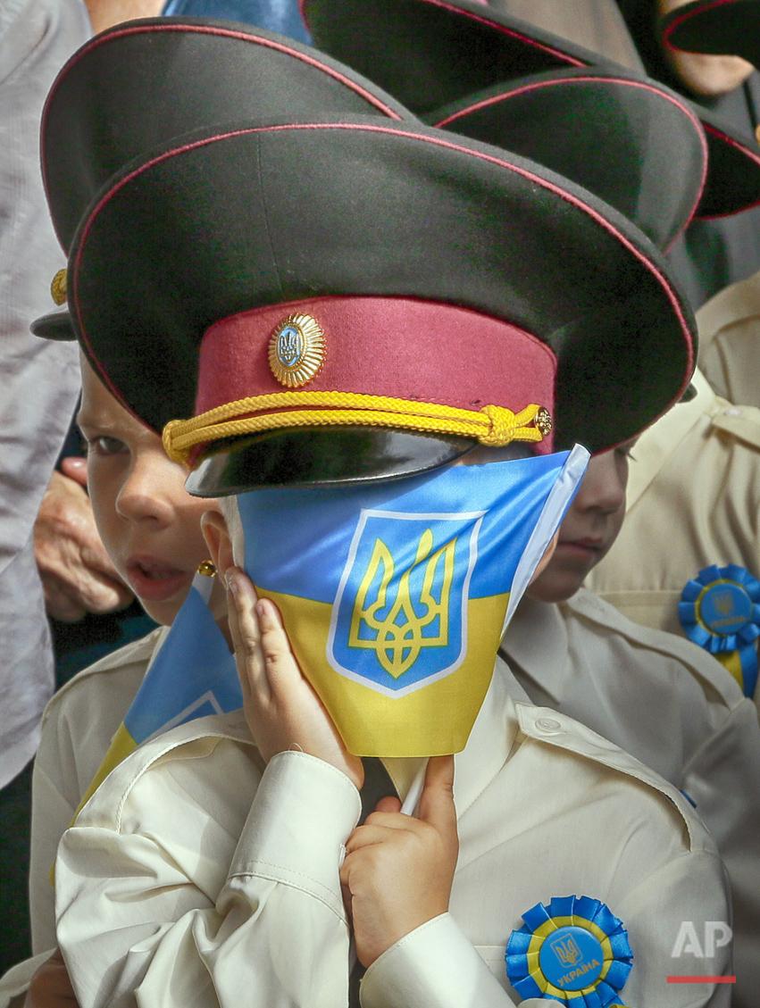 Ukraine's Knowledge Day