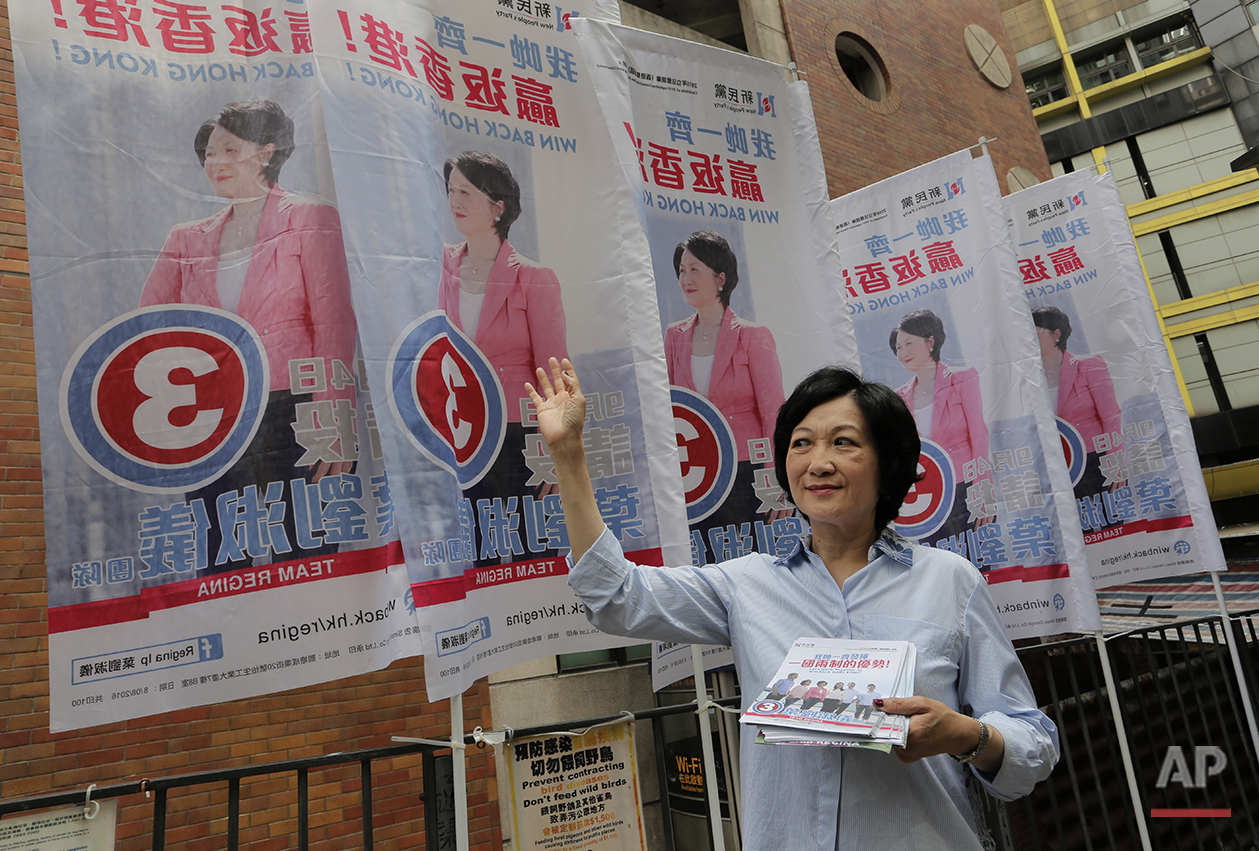 In this Monday, Aug. 22, 2016 photo, Hong Kong lawmaker , Regina Ip, waves to supporters during a election rally in Hong Kong. Two years after the end of chaotic pro-democracy protests in Hong Kong, a number of young activists who were politically awakened by the movement hope to keep its spirit alive by running for political office on Sunday, Sept. 4, 2016. Ip said young people are calling for independence because they feel marginalized by China's economic rise, which leaves them feeling unable to compete for jobs. (AP Photo/Vincent Yu)